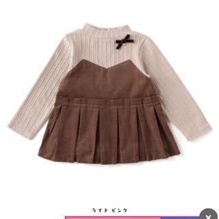 petit main - petitmain ビスチェドッキング風Tシャツ 80 ライトピンク