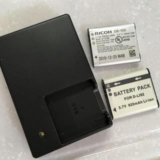 リコー(RICOH)のリコー/CX5/充電器/バッテリーパック/電池(コンパクトデジタルカメラ)