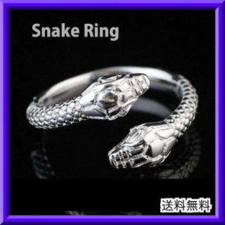 スネーク シルバー リング 白蛇  開運 金運UP 指輪  蛇 双頭 風水(リング(指輪))