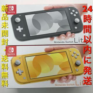 ニンテンドースイッチ(Nintendo Switch)の【送料無料】新品 Nintendo Switch Lite 2台セット(携帯用ゲーム機本体)