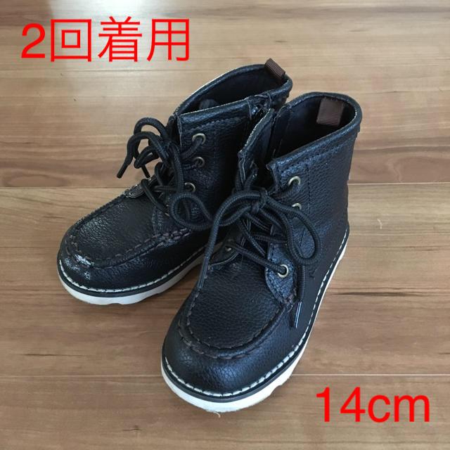 babyGAP(ベビーギャップ)のベビーギャップ ブーツ黒 14cm キッズ/ベビー/マタニティのベビー靴/シューズ(~14cm)(ブーツ)の商品写真