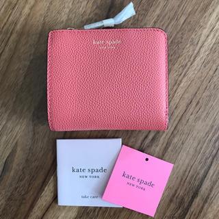 kate spade new york - 新品!ケイトスペード 二つ折り財布 ピーチ
