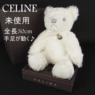 celine - セリーヌ 未使用 全長30cm リボン 手足が動く♪ ティディベア ぬいぐるみ
