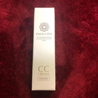 パーフェクトワン(PERFECT ONE)のパーフェクトワン CCクリーム試供品12g(ファンデーション)