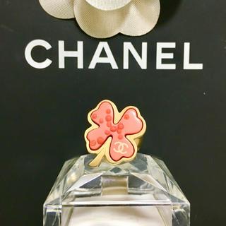シャネル(CHANEL)の正規品 シャネル 指輪 クローバー ゴールド ココマーク ピンク 四つ葉 リング(リング(指輪))
