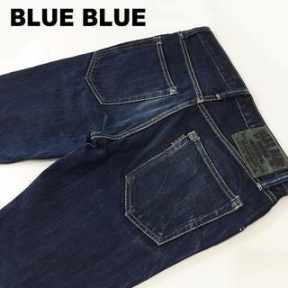 ブルーブルー(BLUE BLUE)のBLUE BLUE スリムデニムパンツW29約78cm(デニム/ジーンズ)