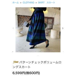 バースデーバッシュ  スカート