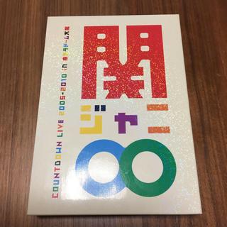 関ジャニ∞ - COUNTDOWN LIVE 2009-2010 in 京セラドーム大阪 DVD