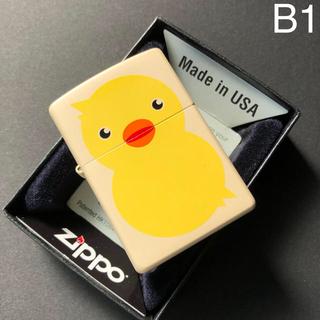 ジッポー(ZIPPO)のzippo(アニマル ピヨピヨ)ジッポー 黄 ひよこ 動物 かわいい 両面加工(タバコグッズ)