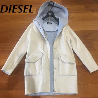 ディーゼル(DIESEL)のDIESEL ディーゼル コート XS 白 ウール(モッズコート)