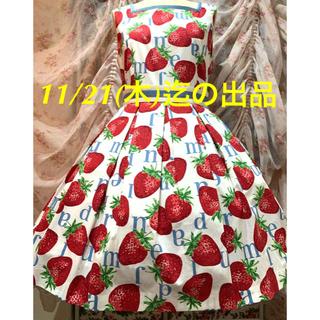JaneMarple - 新品未使用 Strawberry Meets Logo バックフリルドレス