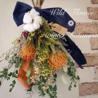 ドライフラワー❁Wild Flower winter botanicalswag