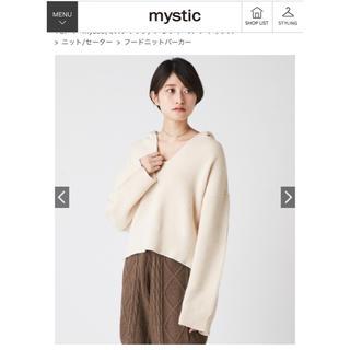 ミスティック(mystic)のフード ニット パーカー(ニット/セーター)