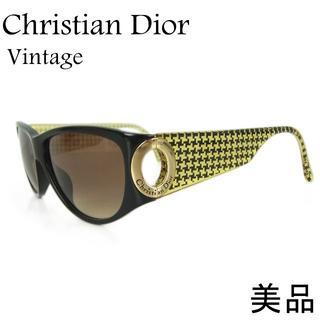 クリスチャンディオール(Christian Dior)のクリスチャン ディオール 美品 ヴィンテージ 千鳥格子 セルフレーム サングラス(サングラス/メガネ)