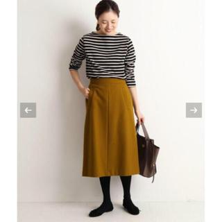 イエナスローブ(IENA SLOBE)のモッサAラインスカート  40(ロングスカート)