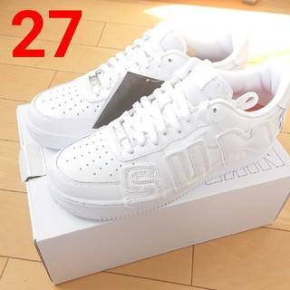 NIKE - Nike CPFM AIR FORCE 1 LOW White 27cm US9