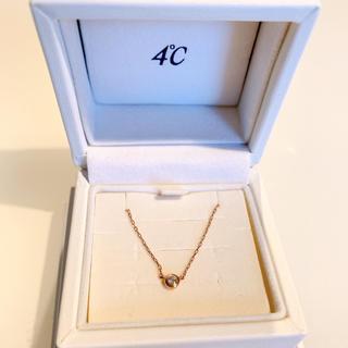 4℃ - 4℃ 一粒ダイヤモンドネックレス