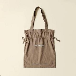 【即発送】she said that signature color bag