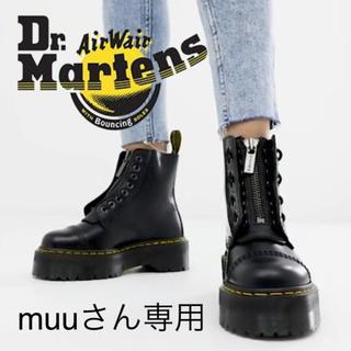 ドクターマーチン(Dr.Martens)の24cm★ドクターマーチンSINCLAIR SMOOTH BOOTS(ブーツ)