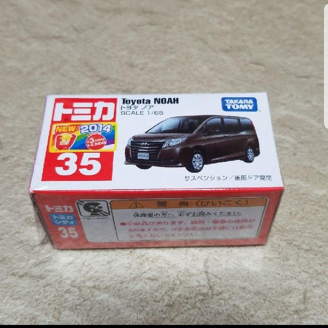 Takara Tomy(タカラトミー)のトミカ 廃盤 トヨタ ノア エンタメ/ホビーのおもちゃ/ぬいぐるみ(ミニカー)の商品写真