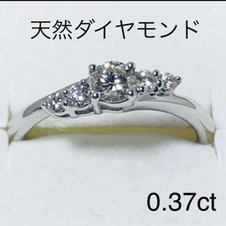 ヨンドシー(4℃)のプラチナ  天然ダイヤ 指輪(リング(指輪))