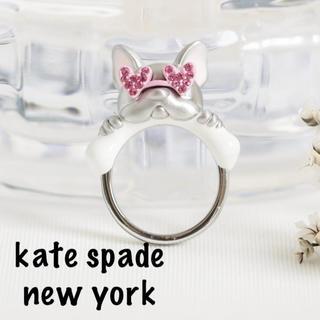 ケイトスペードニューヨーク(kate spade new york)の【新品¨̮♡︎】ケイトスペード フレンチブルドッグ  リング(リング(指輪))