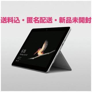 マイクロソフト(Microsoft)のマイクロソフト MCZ-00032 Surface Go 8GB/128GB(ノートPC)