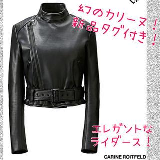 【新品タグ付き】貴重なカリーヌ★ネオレザーライダースジャケット S ブラック