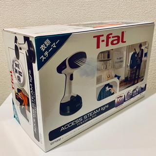 T-fal - ティファール 衣類スチーマー