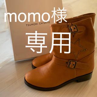ツモリチサト(TSUMORI CHISATO)のツモリチサト 新品 値下げしました(ブーツ)