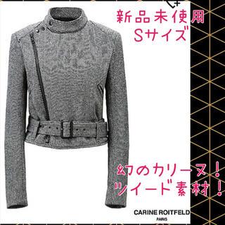 【新品未使用】貴重なカリーヌ★ツイードブルゾン S グレー ライダース ユニクロ