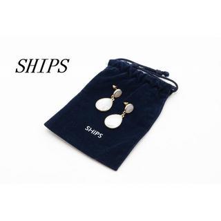 シップス(SHIPS)の【S444】シップス シェル 白蝶貝 ゴールドカラー ピアス 保存袋付き(ピアス)