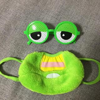 なりきりガチャピン  マスク メガネ