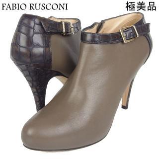 極美品 ファビオルスコーニ #24~24.5cm ショート ブーツ ブーティ(ブーツ)