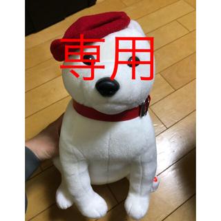 ソフトバンク(Softbank)の値下げ ソフトバンク おとうさん BIG ストラップ(キャラクターグッズ)