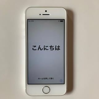 Apple - iPhone5s Silver 32GB ワイモバイル 本体