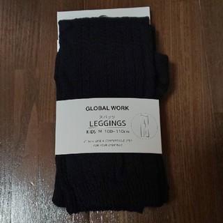 GLOBAL WORK - 未使用 GLOBALWORK レギンス