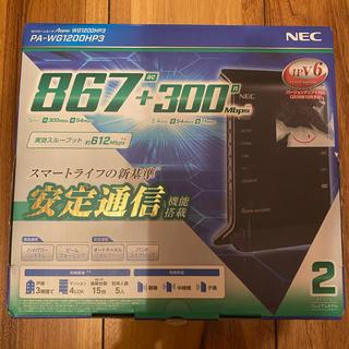 エヌイーシー(NEC)の無線LANルーター wi-fiルーター NEC Aterm WG1200HP3(PC周辺機器)
