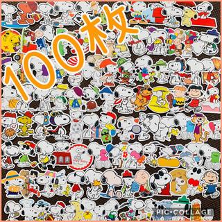 スヌーピー(SNOOPY)のぜーんぶスヌーピー❤️チャーリーブラウン 100枚 防水 ステッカー シール(しおり/ステッカー)