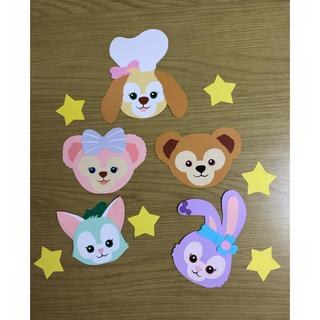ディズニー(Disney)のダッフィー フレンズ♡壁面♡(型紙/パターン)