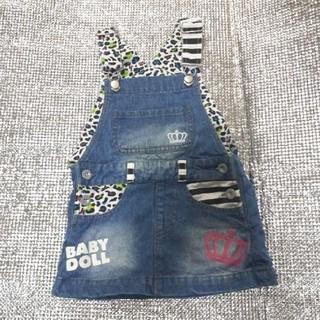 ベビードール(BABYDOLL)のBABY DOOL デニム オーバーオール スカート90(ワンピース)