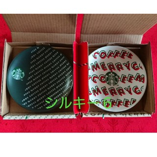 スターバックスコーヒー(Starbucks Coffee)のスターバックス 丸小皿 ホリデー限定 ノベルティ 2枚(ノベルティグッズ)