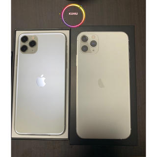 iPhone - iPhone11 Por Max 256GB