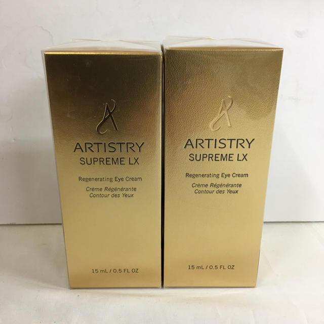 Amway(アムウェイ)のアムウェイ アーティストリー シュプリームLXアイ 2個セット コスメ/美容のスキンケア/基礎化粧品(アイケア / アイクリーム)の商品写真