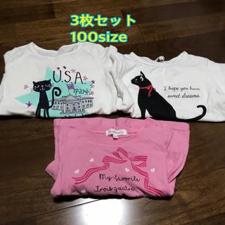 ギャップ(GAP)の3枚セット(Tシャツ/カットソー)