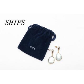 シップス(SHIPS)の【S445】シップス シェル 黒蝶貝 ゴールドカラー ピアス 保存袋付き(ピアス)
