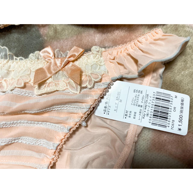 Risa Magli(リサマリ)の♡リサマリ♡ ブラ&ショーツセット♡ レディースの下着/アンダーウェア(ブラ&ショーツセット)の商品写真