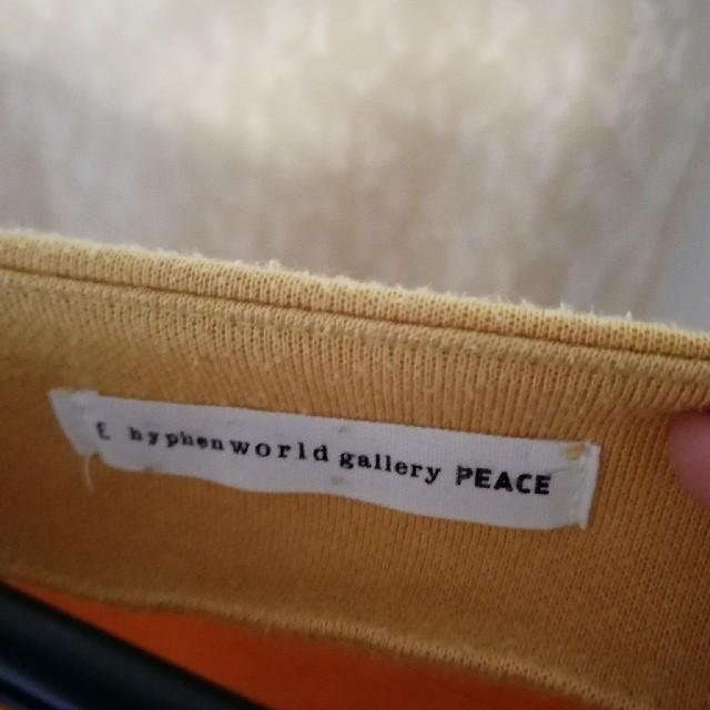 E hyphen world gallery(イーハイフンワールドギャラリー)の綺麗めカラーカットソー レディースのトップス(カットソー(長袖/七分))の商品写真