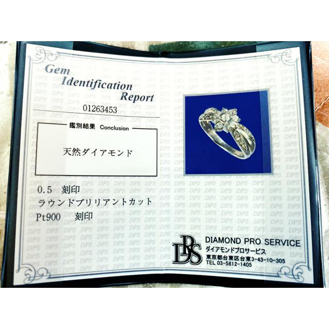 ♡フラワーモチーフ♡プラチナ ダイヤリング ダイヤモンドリング♡ 0.5ct レディースのアクセサリー(リング(指輪))の商品写真