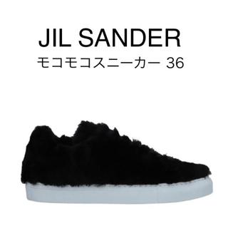 Jil Sander - 新品 ジルサンダー  JILSANDER レディース スニーカー 36 ロゴ